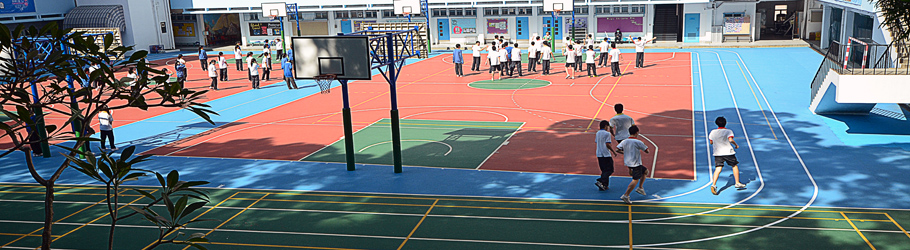 CNEC Christian College, Hong Kong, China - Decoflex D Outdoor Sports Flooring